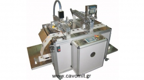 K-500X1+1 CAVOMIT PACK TO PACK HOLO@FLEXO HOLOGRAM REGISTRATION & THERMAL TRANSFER MACHINE B