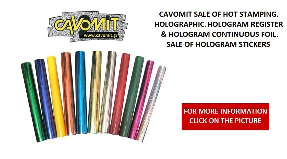 SALE OF HOT STAMPING FOILS